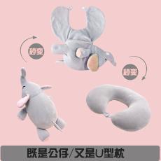 创意负离子毛绒玩具变形颈枕旅行护颈抱枕两用U型枕一件代发礼品