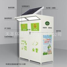 廠家直銷分類垃圾房社區環衛環保智能工廠醫院垃圾收集站定制