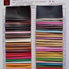 大量现货供应PVC人造革细针纹仿皮革3441