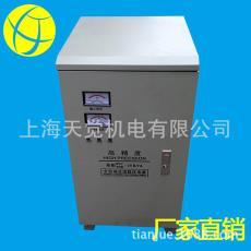 单相15KW稳压器380V全自动稳压器15KW家用高精度稳压电源厂家直销